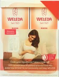 <b>Косметика</b> для беременных и <b>мам</b> - ROZETKA   Купить средства ...