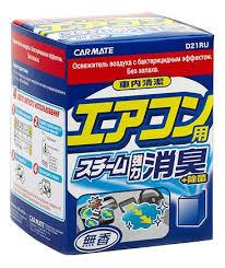 Устранитель неприятных запахов <b>CARMATE</b> D21RU купить ...