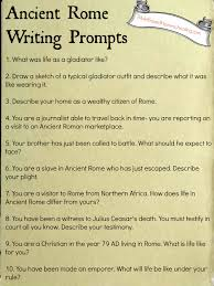 ancient rome writing prompts printable love you all these prompts could be used during a unit on r mythology or even when the students are learning about the r empire in history