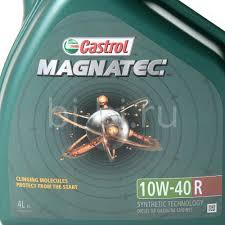 <b>Масло моторное CASTROL MAGNATEC</b> 10W40 R полусинтетика ...