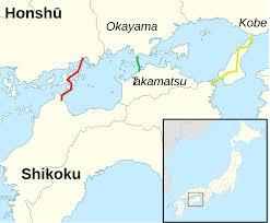 「本州四国連絡橋として大三島橋完成」の画像検索結果