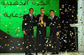 أفضل لاعب جزائري لعام 2014 (الكرة الذهبية) 1