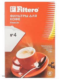 <b>Фильтры</b> для кофеварок <b>Filtero Premium</b> №4 <b>Filtero</b> 6779778 в ...