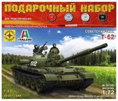 Сборная <b>модель Моделист Советский танк</b> Т-62 (ПН307260) 1:72