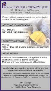 store keeper ro pa construction pvt latest vacancies in sri best job site in sri lanka lk
