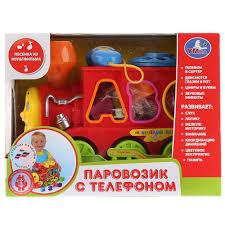 Игрушечный <b>паровоз Умка Паровозик</b> из Ромашкова, свет, звук ...