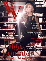 VV Magazine <b>Autumn</b> 2016 by ella-Louisa romain - issuu