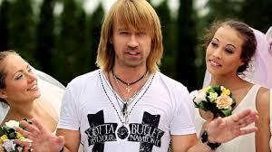 Олег Винник — Здравствуй, невеста [official HD video] - YouTube