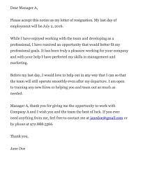 sample resignation letter job you hate serversdb org sample resignation letter job you hate