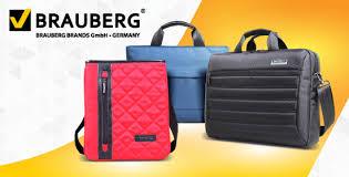 Новинки <b>сумок BRAUBERG</b> для офиса, учебы…и летнего ...