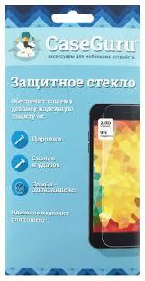 Защитное стекло <b>CaseGuru для Apple</b> iPhone 6 Plus/6S Plus 0.26 ...