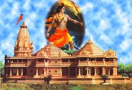 அயோத்தியில் ராமர் கோயில் அனைத்து தரப்பினரின் ஒத்துழைப்புடன் கட்டப்படும்