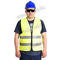 Сигнальная одежда в Казахстане. Сравнить цены, купить ...