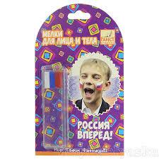 <b>Fancy Creative Мелки для</b> лица и тела Россия вперед! 16 гр ...
