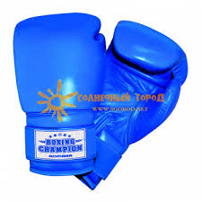 <b>РОМАНА Перчатки</b> боксерские детские купить в интернет ...