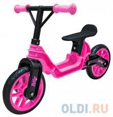 <b>Беговел</b> двухколёсный <b>RT Hobby</b> bike Magestic pink black <b>ОР503</b> ...
