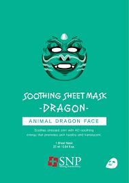 <b>SNP</b> Soothing Sheet Mask - <b>Dragon</b> | Ulta Beauty