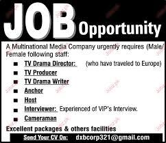 tv drama director tv producer tv drama writer vacancy jobs tv drama director tv producer tv drama writer vacancy