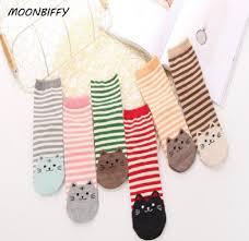 <b>MOONBIFFY</b> Newly Design Cute Cartoon Cat Socks Striped Pattern ...