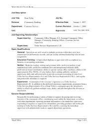 bank teller and resume c b f d a cbff cover letter cover letter bank teller and resume c b f d a cbffsample resume for bank