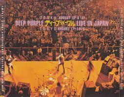 <b>Deep Purple</b> - <b>Live</b> In Japan (CD)   Discogs