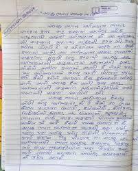 government teacher  nibandh spardha nibandh lekhan in gujarati    nibandh spardha nibandh lekhan in gujarati swachh bharat by  quot shikshak group quot