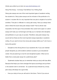 calam atilde copy o study plan essay an essay that defines your writing style