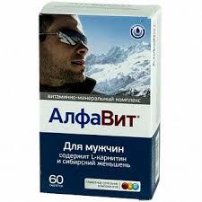 <b>Алфавит для мужчин</b> таблетки 60 шт. внешторг фарма купить по ...
