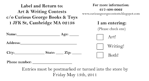 drawing entry form template cf contest entry form template