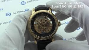 Обзор. Мужские наручные <b>часы Epos</b> 3390.156.22.25.25 - YouTube