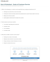 i have excellent customer service skills what is excellent quiz u0026 worksheet goals of customer service study com definition of
