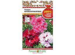 <b>Семена гвоздики</b> купить по привлекательным ценам в Москве.