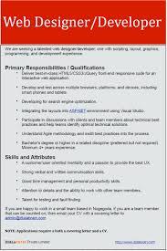 web designer developer job vacancy in sri lanka