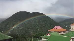 Taiwan <b>rainbow</b> 'lasts record-breaking nine hours' - BBC News