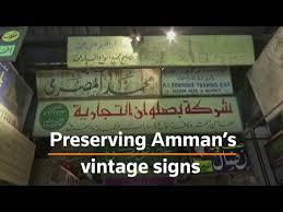 Preserving Jordan's <b>vintage hand-painted</b> signs - YouTube