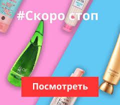 <b>Колготки</b> детские | 63pokupki.ru