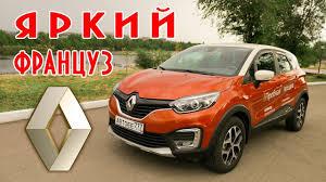 Renault Kaptur обзор 2017, Рено Каптур на подъемнике - YouTube