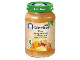 gerber пюре яблоко 80 г