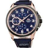 Наручные <b>часы Orient</b>: Купить в Иркутске | Цены на Aport.ru