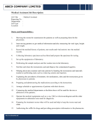 Sample Administrative Assistant Resume Examples Resume Template ... Sample Administrative Assistant Resume Examples Resume Template .