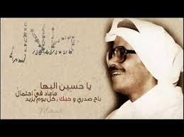 Image result for موقع نبيل المعجل