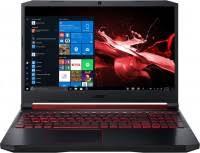 <b>Acer Nitro 5</b> AN515-54 – купить <b>ноутбук</b>, сравнение цен интернет ...