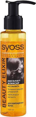 <b>Syoss</b> Эликсир с микромаслами <b>Beauty</b> Elixir для поврежденных и ...