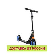Игрушка детская <b>Самокат 2-х колесный</b> (черный) - купить ...