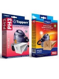 <b>Бумажные пылесборники</b> для пылесосов (4 шт. + фильтр ...