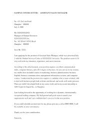 cover letter examples for hospitality hospitality supervisor cover letter my document blog
