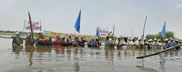 Image result for narmada ghati vikas pradhikaran