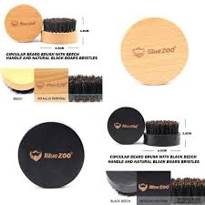 Blue ZOO Circular <b>Beard</b> brush made With natural beech, 100 ...
