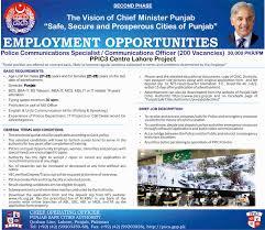 punjab police punjab safe cities authority nts jobs 2016 17 click here