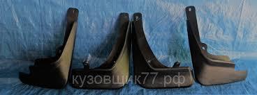 <b>Комплект брызговиков переднего и</b> заднего крыла Kia Rio III 2011 ...